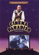 Nuovo cinema Paradiso - Spanish DVD cover (xs thumbnail)