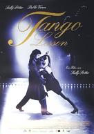 The Tango Lesson - German Movie Poster (xs thumbnail)