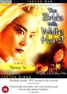 Bai fa mo nu zhuan II - British Movie Cover (xs thumbnail)