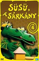 Süsü, a sárkány kalandjai - Hungarian Movie Cover (xs thumbnail)