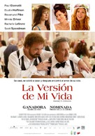 Barney's Version - Mexican Movie Poster (xs thumbnail)