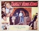 Target Hong Kong - poster (xs thumbnail)