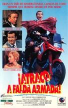 Bullseye! - Spanish VHS cover (xs thumbnail)