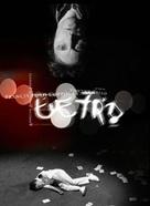 Tetro - Movie Poster (xs thumbnail)