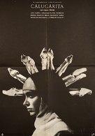 La religieuse - Romanian Movie Poster (xs thumbnail)