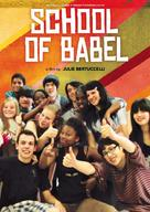 La Cour de Babel - French Movie Poster (xs thumbnail)