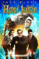 Goosebumps - Czech Movie Cover (xs thumbnail)