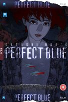Perfect Blue - British DVD cover (xs thumbnail)