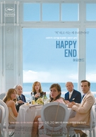Happy End - South Korean Movie Poster (xs thumbnail)