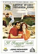 Rayon vert, Le - Italian Movie Poster (xs thumbnail)