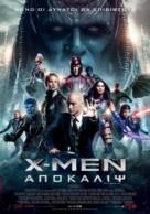 X-Men: Apocalypse - Greek Movie Poster (xs thumbnail)