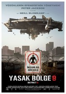 District 9 - Turkish Movie Poster (xs thumbnail)