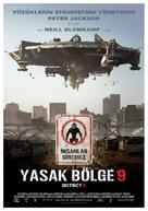 District 9 - Turkish Movie Poster (xs thumbnail)