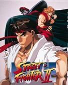 Street Fighter II Movie - Blu-Ray cover (xs thumbnail)