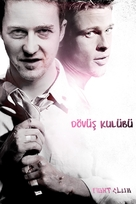 Fight Club - Turkish DVD cover (xs thumbnail)