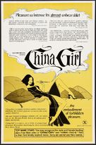 China Girl - Movie Poster (xs thumbnail)