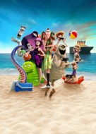 Hotel Transylvania 3: Summer Vacation - Key art (xs thumbnail)