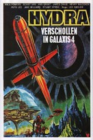 Doomsday Machine - German Movie Poster (xs thumbnail)