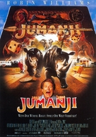 Jumanji - German Movie Poster (xs thumbnail)