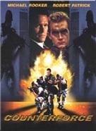 Rogue Force - British poster (xs thumbnail)