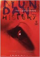 Mundane History - Thai Movie Poster (xs thumbnail)
