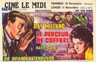 The Safecracker - Belgian Movie Poster (xs thumbnail)