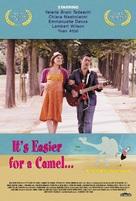 Il est plus facile pour un chameau... - Movie Poster (xs thumbnail)