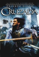 Kingdom of Heaven - Argentinian Movie Cover (xs thumbnail)