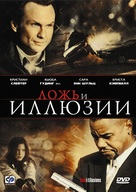 Lies & Illusions - Russian DVD cover (xs thumbnail)