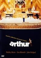 Arthur - French DVD movie cover (xs thumbnail)