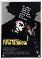 Silent Rage - Spanish Movie Poster (xs thumbnail)