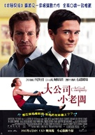 In Good Company - Chinese Movie Poster (xs thumbnail)
