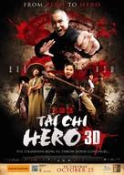 Tai Chi Hero - Australian Movie Poster (xs thumbnail)