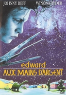 Edward Scissorhands - French DVD cover (xs thumbnail)