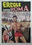 Ercole contro Roma - Italian Movie Poster (xs thumbnail)