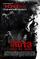 13 Sins - Thai Movie Poster (xs thumbnail)