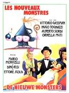 I nuovi mostri - Belgian Movie Poster (xs thumbnail)