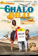 Chalo Dilli - Indian Movie Poster (xs thumbnail)