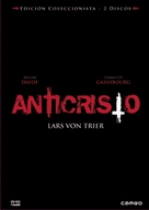 Antichrist - Spanish DVD movie cover (xs thumbnail)