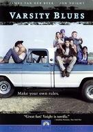 Varsity Blues - DVD movie cover (xs thumbnail)