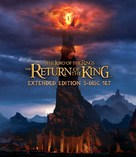 The Lord of the Rings: The Return of the King - poster (xs thumbnail)