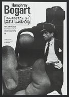 Key Largo - German Re-release movie poster (xs thumbnail)