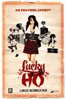 Lucky Ho - Movie Poster (xs thumbnail)