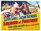 Soldier of Fortune - British Movie Poster (xs thumbnail)