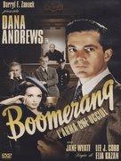 Boomerang! - Italian DVD cover (xs thumbnail)