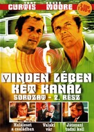"""The Persuaders!"" - Hungarian Movie Cover (xs thumbnail)"