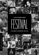 Festival - DVD movie cover (xs thumbnail)