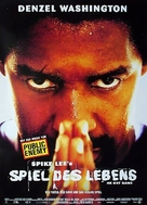 He Got Game - German Movie Poster (xs thumbnail)