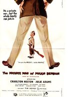 The Private War of Major Benson - British Movie Poster (xs thumbnail)