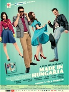 Made in Hungária - Hungarian Movie Poster (xs thumbnail)
